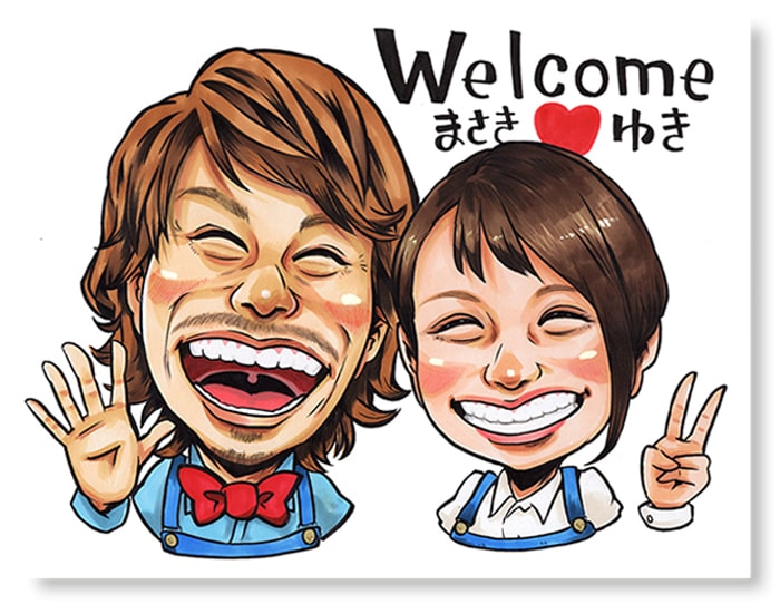 welcome_toi_top
