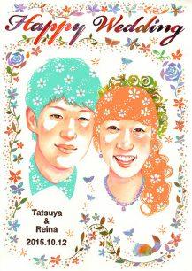 タケダヒロキの似顔絵 エメラルドグリーン×ピンク