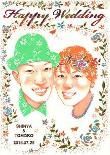 タケダヒロキの似顔絵 エメラルドグリーン×オレンジ