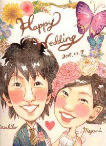 作家madokaの似顔絵 背景:花と蝶