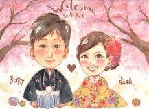 作家madokaの似顔絵 和装 背景満開の桜