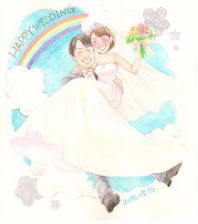 たかはしりえの似顔絵 お姫様だっこ 背景:虹