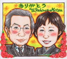 田村まりりの似顔絵 ありがとう 背景:赤いバラ