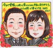 田村まりりの似顔絵 今まで愛情いっぱいに育ててくれて本当にありがとう 背景:赤いバラ