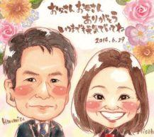 作家madokaの似顔絵 お父さんお母さんありがとう いつまでも元気でいてね