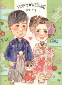 作家madokaの似顔絵 和装 猫にも色打掛 背景梅と竹をイメージした緑