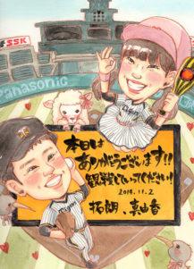 作家madokaの似顔絵 テーマ:野球観戦 背景:甲子園球場