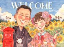 作家madokaの似顔絵 和装 背景:ひまわり畑